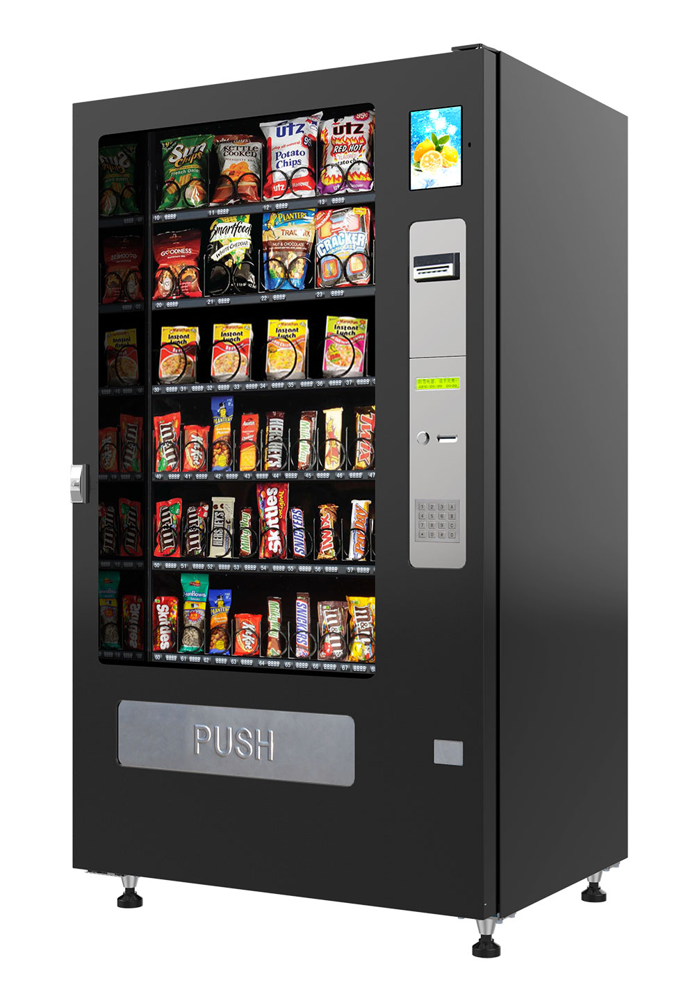 Free Snack Vending Machine